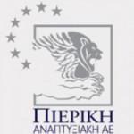 pieriki_anaptixiaki